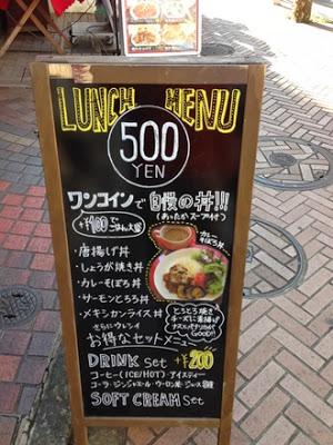 ソフトクリームパーク 渋谷店