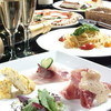 プラティカ - 料理写真:お得な飲み放題付き宴会・パーティープラン