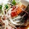 華福寿 - 料理写真:鯛カマと鱈場蟹の蒸しもの