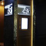 レストラン45 -