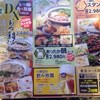 八剣伝 - 料理写真:お得な宴会コースです!ご予約承ります。