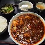 一創 - 料理写真:マーボー豆腐ランチ(激辛)