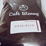 自家焙煎珈琲カフェ・ブレニー - マラウイ・ヴィフヤ 600円/100g
