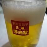 宇味家 - (2013/10月)「生ビール アサヒスーパードライ」(525円)