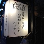 22773026 - ☆看板☆