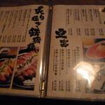 和食個室×しゃぶしゃぶ鍋 にっぽん市 - サラダや炙り焼き鉄板焼メニュー