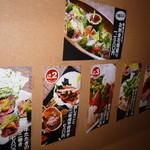 和食個室×しゃぶしゃぶ鍋 にっぽん市 - ベスト5のメニューです。 どれも美味しそう♪