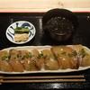 日本百貨店しょくどう - 料理写真:島寿司定食 1,000円