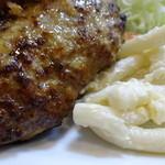 公園通りの洋食屋 ROMAN - ハンバーグ&マカロニサラダ