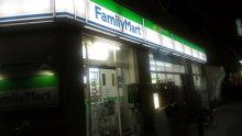 ファミリーマート 阪神野田店