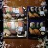 江戸っ子寿司 - 料理写真:たくさん頂きました♡