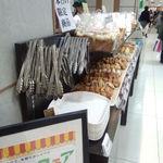 みもすパン工房 - 名古屋三越栄店の地下1階です。