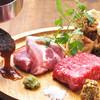 タナてつ - 料理写真:お腹がすいた時に食べたくなる『名物! 肉盛り』
