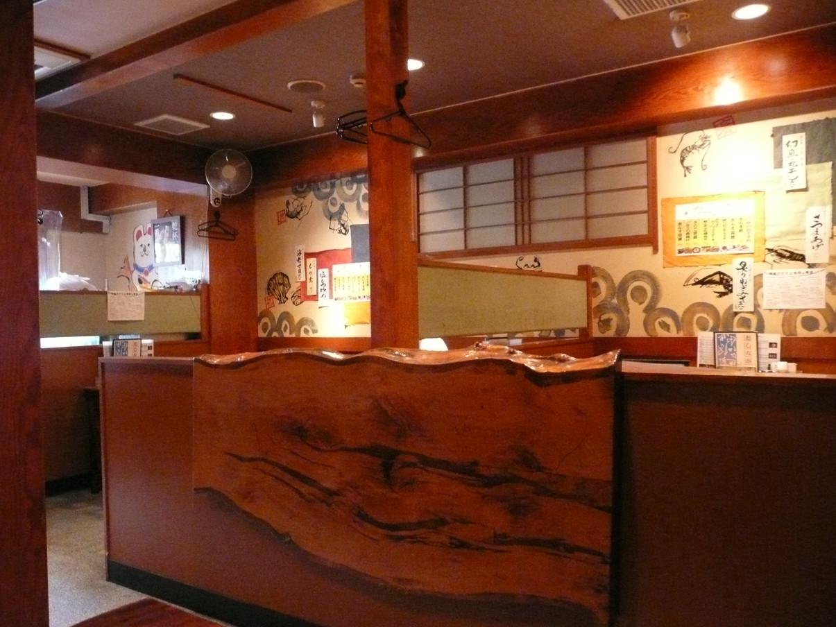 寿司・居酒屋 海福 本店