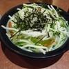 華屋与兵衛 - 料理写真:大根サラダ