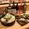 千串屋 - 料理写真:もつ鍋、、くし