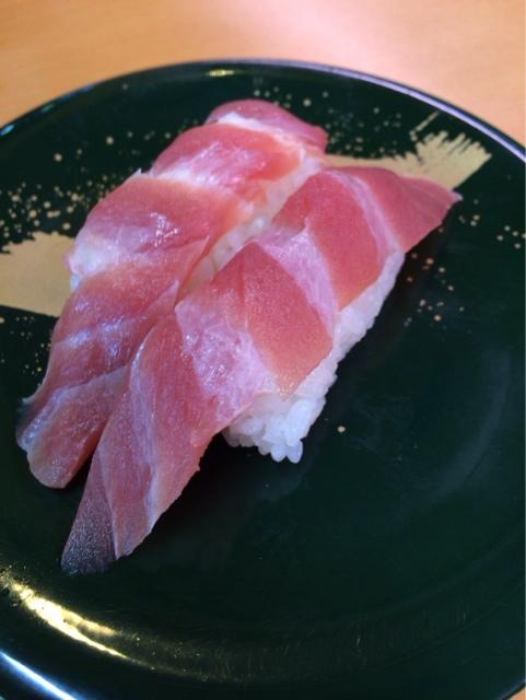 回転寿司若竹丸
