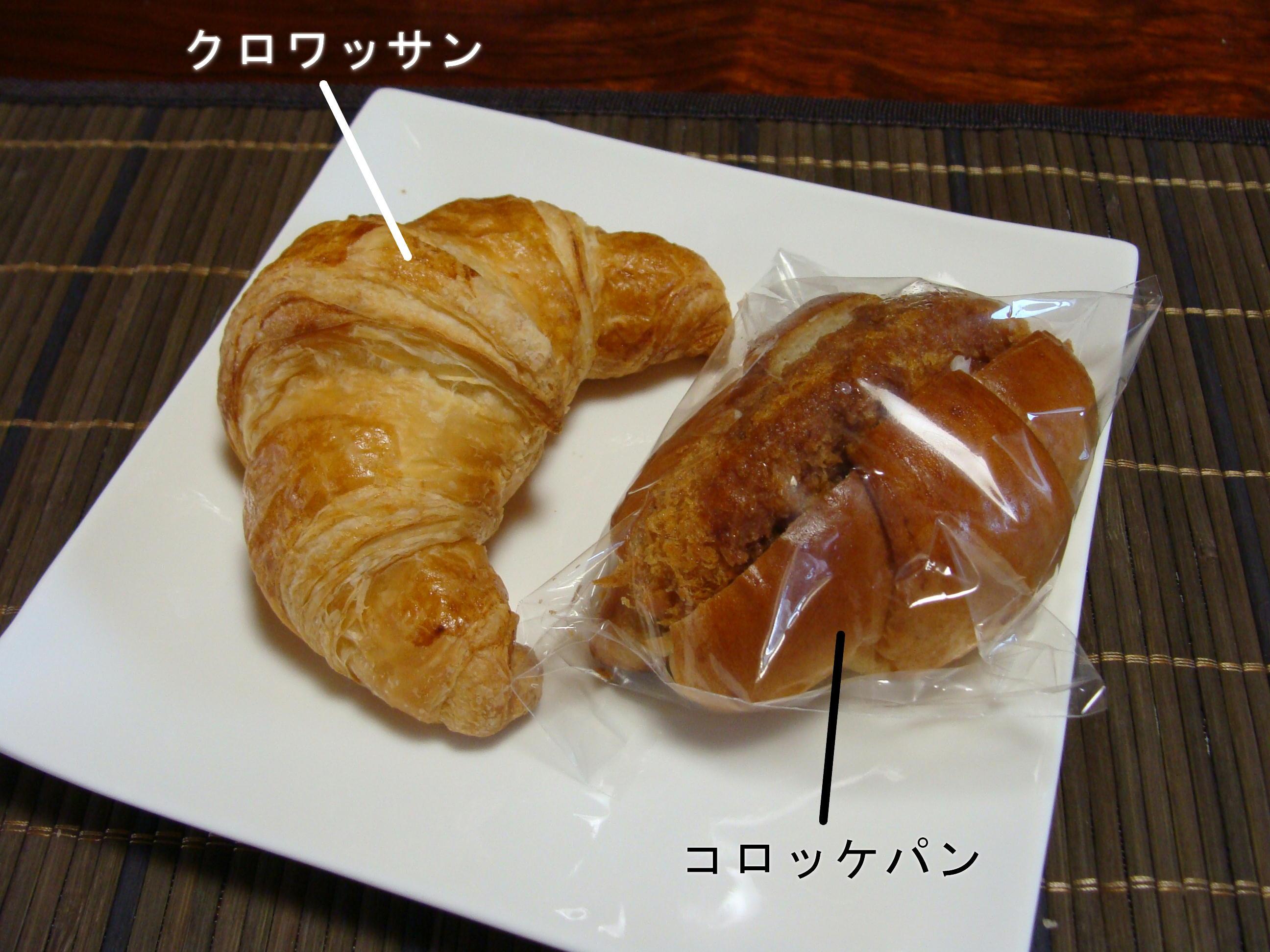 モンテヤマザキ 銚子店