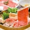 せんなり亭近江肉 橙 - 料理写真: