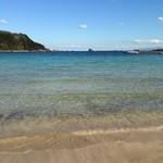 22856493 - 待つ間散策した外浦の海岸