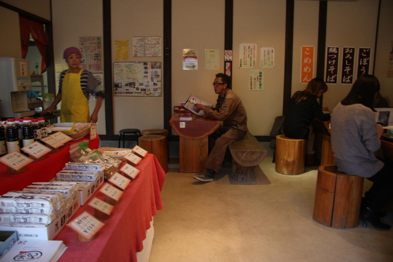 そばと豆腐の店