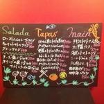 PASA - お料理の黒板