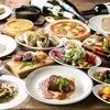 ビストロ ガブリ - 料理写真:お肉堪能コースで忘新年会を!