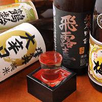 店主厳選の日本酒