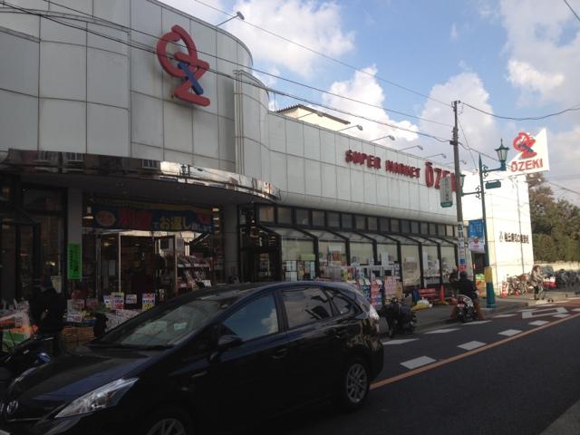 オオゼキ 松原店