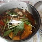 kuu - KUU 軟骨と野菜カレー