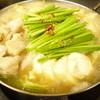 鍋鈴 - 料理写真:もつ鍋醤油