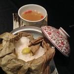 津田 - ご飯とスッポンのスープ