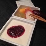 津田 - パンナコッタと季節のフルーツ