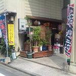 楓 - お店の入り口