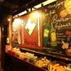 別邸個室・炭焼きビストロ Hanare - 内観写真:◆カジュアルモダン :秘密のBOX個室◆