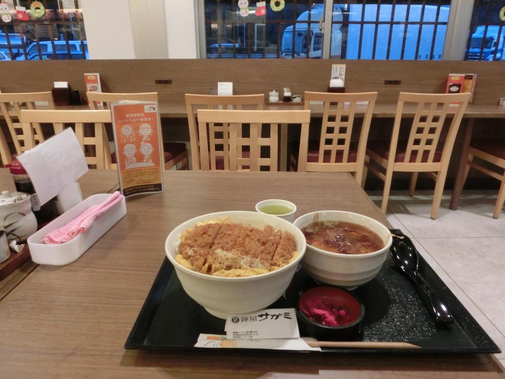 陣屋サガミ 新城PA店