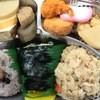 光ずし - 料理写真:こちらはおにぎり各種弁当