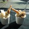 手づくりアイスクリーム エル・シエロ - 料理写真: