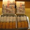 """御餅処 もちや - 料理写真:当店名物""""振袖餅"""""""