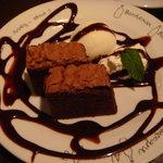 ノルド - チョコレートケーキ