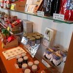 横濱屋本舗食堂 - 店内販売 横浜の地場産品