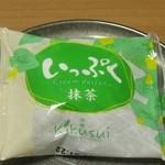 茶寮キクスイ - いっぷく抹茶¥130