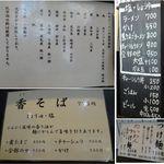 如水 本店 - 徳川町 如水 (名古屋市)食彩賓館撮影