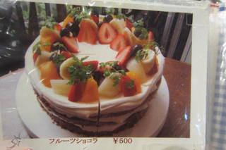 グロヴナーカフェ - フルーツショコラ:500円(2013.11月)