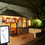 築地ビッグ寿司 - 護国寺駅より徒歩5~6分