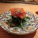 鮨 一二郎 - 【1品目】自家製スモークサーモンと喜久菜