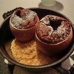 レストラン ラ フィネス - 卵の中に入った温かいポワベールエレーヌ