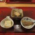和料理 日和 - 八寸(前菜3種)