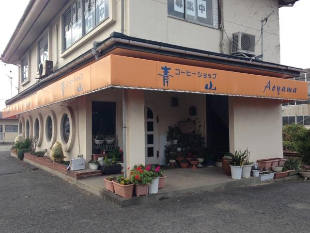 コーヒーショップ青山