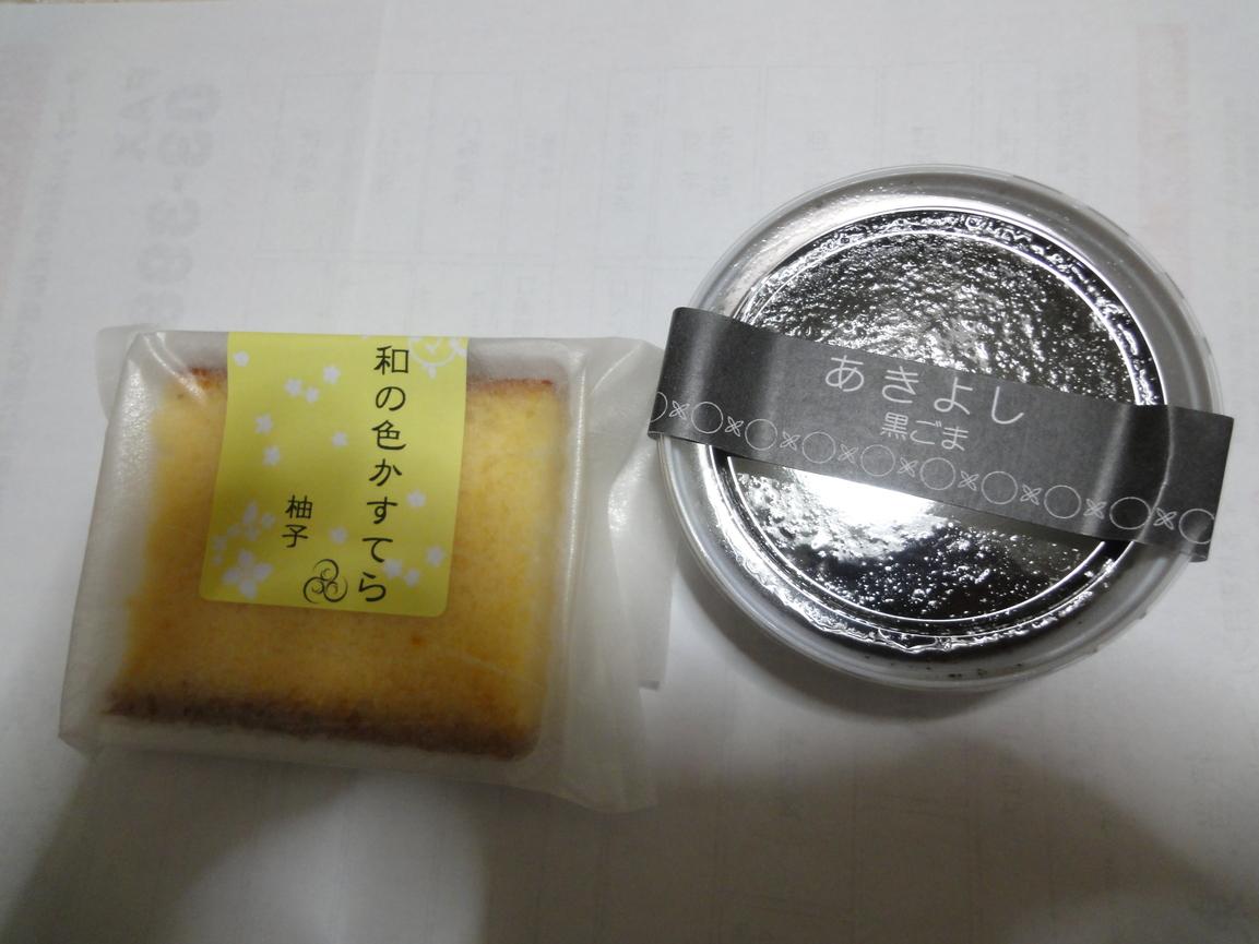 三隅勝栄堂 渋谷ヒカリエ ShinQs店